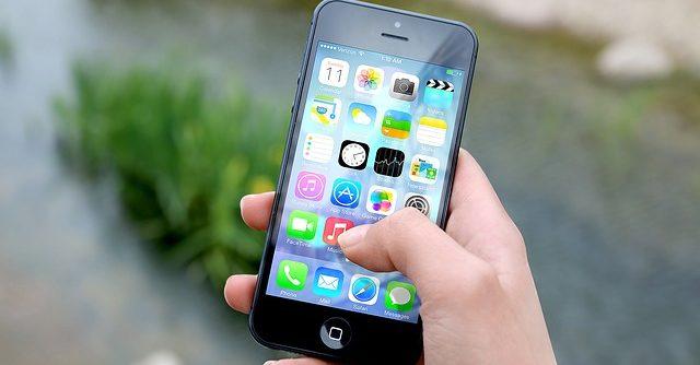微信公眾號功能、用途及申請